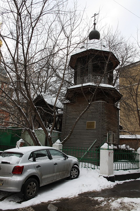 Деревянная часовня с колокольней