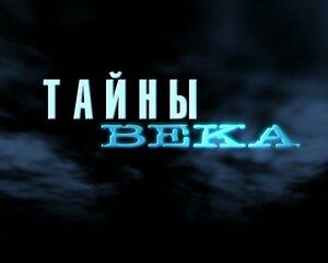 http://img-fotki.yandex.ru/get/5302/avtoritetalex.b/0_52b87_ca175ac9_M.jpg