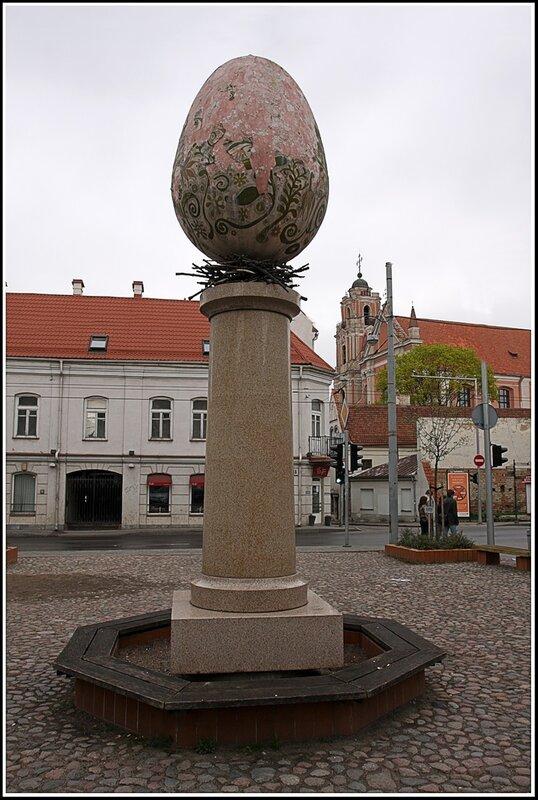 Вильнюс: яйцо