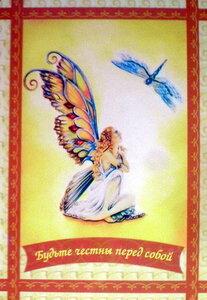 http://img-fotki.yandex.ru/get/5302/eniya-krestelina.1/0_5658c_8c6f922_M.jpg