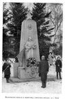 Осло. Памятник советским воинам