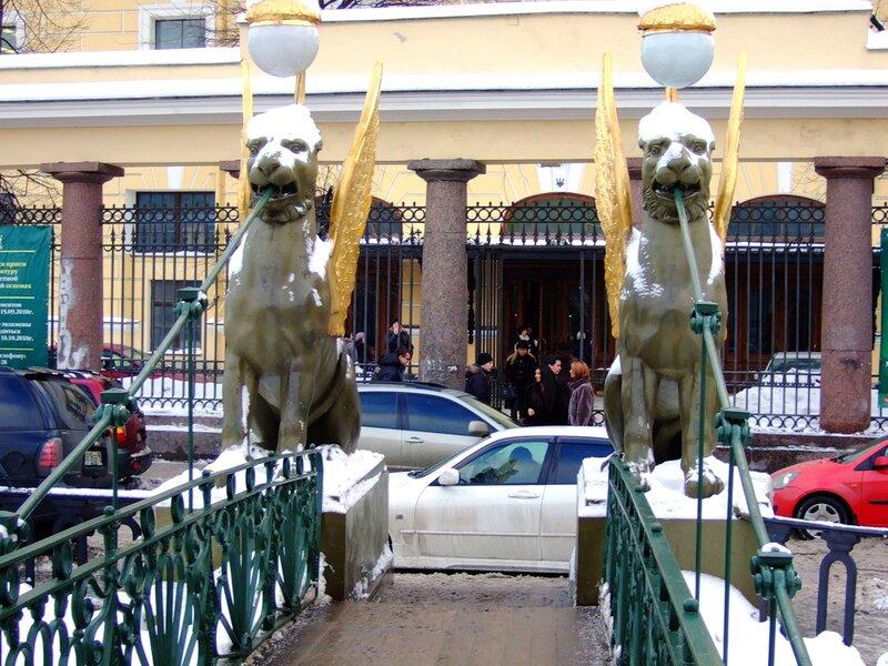 Банковский мост Грифоны