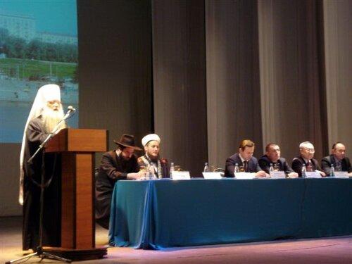 Форум народов в Вол-гограде