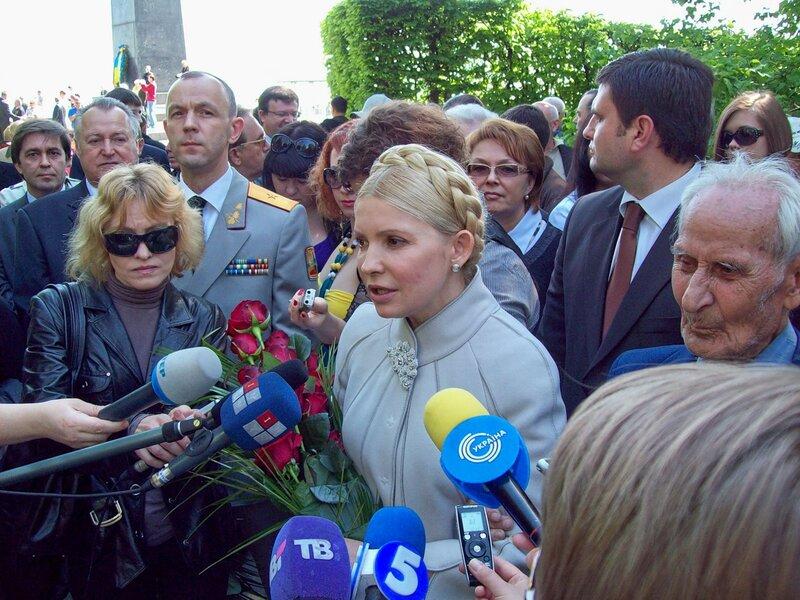 Юлия Тимошенко в парке Славы 9 мая 2011 года