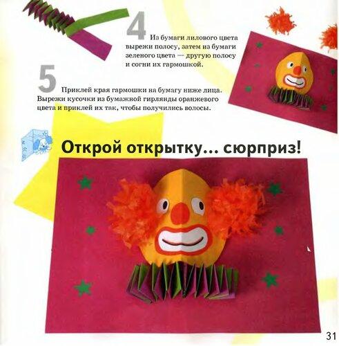 http://img-fotki.yandex.ru/get/5302/lenivova-elena.af/0_6853a_dc420abd_L.jpg