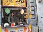 Чипс-кебаб (Стамбул, Турция)