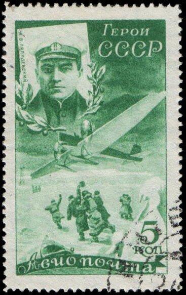 Герой Советского Союза №1 лётчик Анатолий Васильевич Ляпидевский (1908-1983) -1935