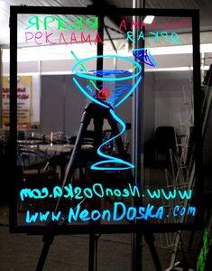 http://img-fotki.yandex.ru/get/5302/neondoska.0/0_57bbd_1e32d986_M