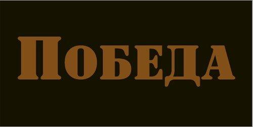"Урок-""Текст с золотым свечением"" 0_64406_dbdd35e7_L"