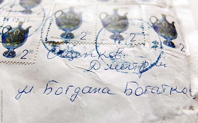 Борис стал Богданом