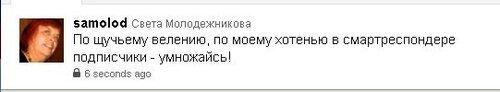 0 5a5e3 db8b937 L По Щучьему велению...
