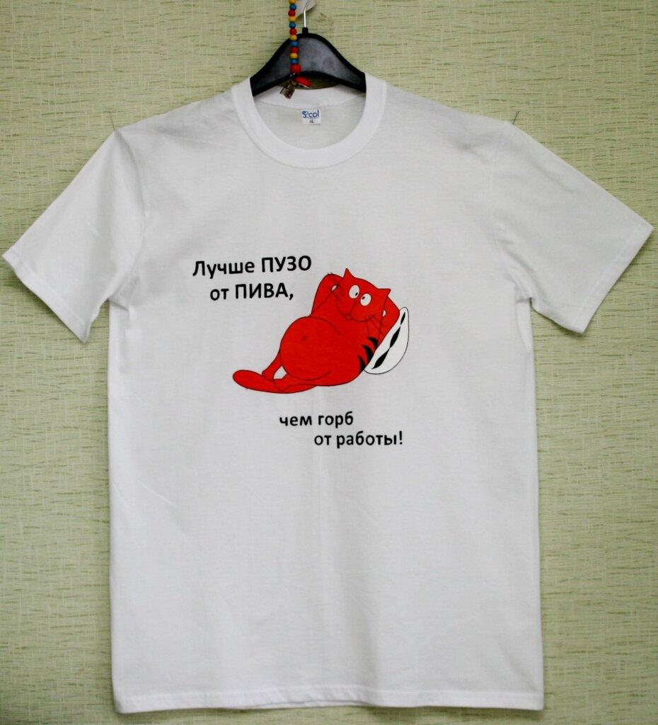 Забавные надписи на футболках