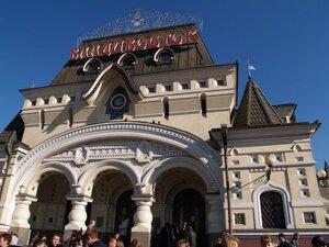 Ж/д вокзал Владивостока был оцеплен из-за подозрительных вещей