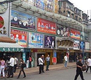 Китай начал активную борьбу с контрафактом и подделками
