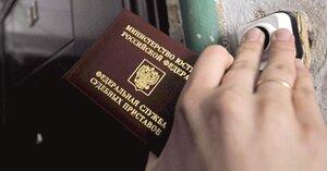 В Приморском крае у должника приставы арестовали автомобиль
