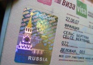 Внесены поправки в закон о миграционном учете иностранных граждан