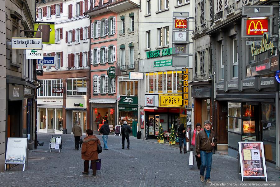 2 часа в Лозанне
