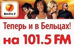 Радио 7 в Бельцах
