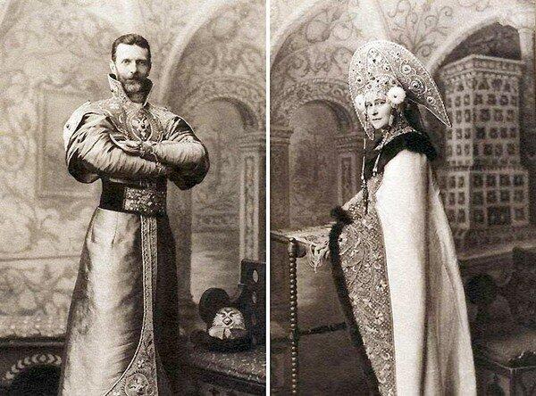 13 февраля 1903г