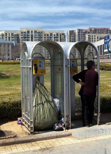 Телефонная будка занята, Мой Китай, photo by WTiggA