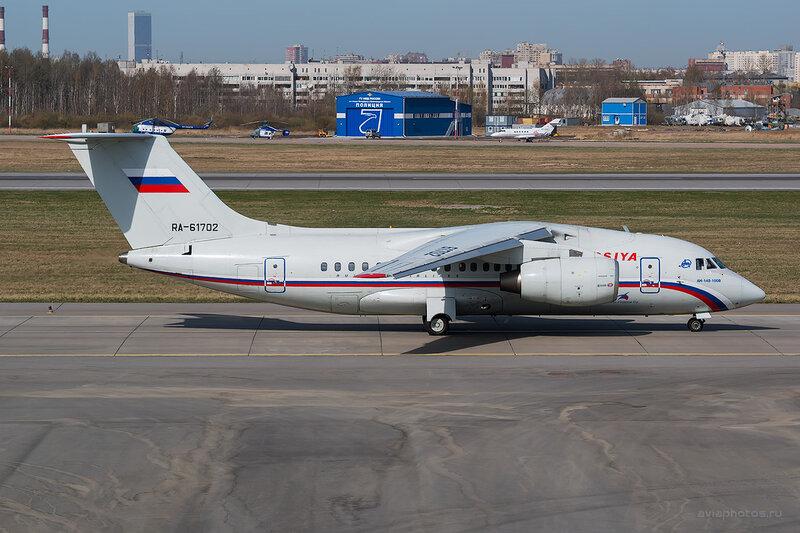 Антонов Ан-148-100Б (RA-61702) Россия D804159