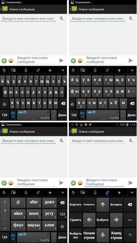 TouchPal X Keyboard (раскладки Т26, Т+ и Т12 + редактирование текста с точной установкой курсора)