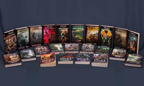 О книгах серии Сталкер