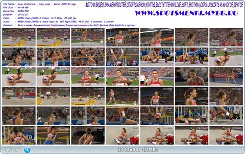 http://img-fotki.yandex.ru/get/5303/13966776.d3/0_86ff8_32eff8e3_orig.jpg