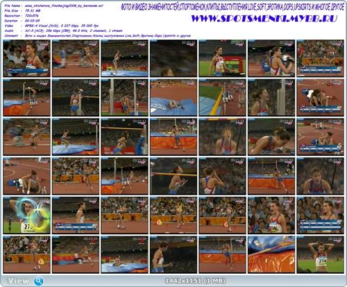 http://img-fotki.yandex.ru/get/5303/13966776.d3/0_87000_8b530879_orig.jpg