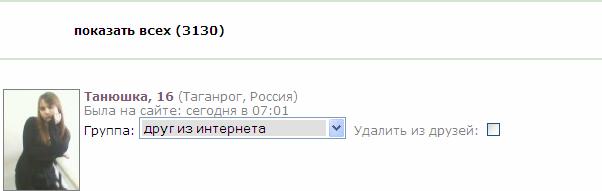 http://img-fotki.yandex.ru/get/5303/18026814.1d/0_62434_4af81318_XL.jpg