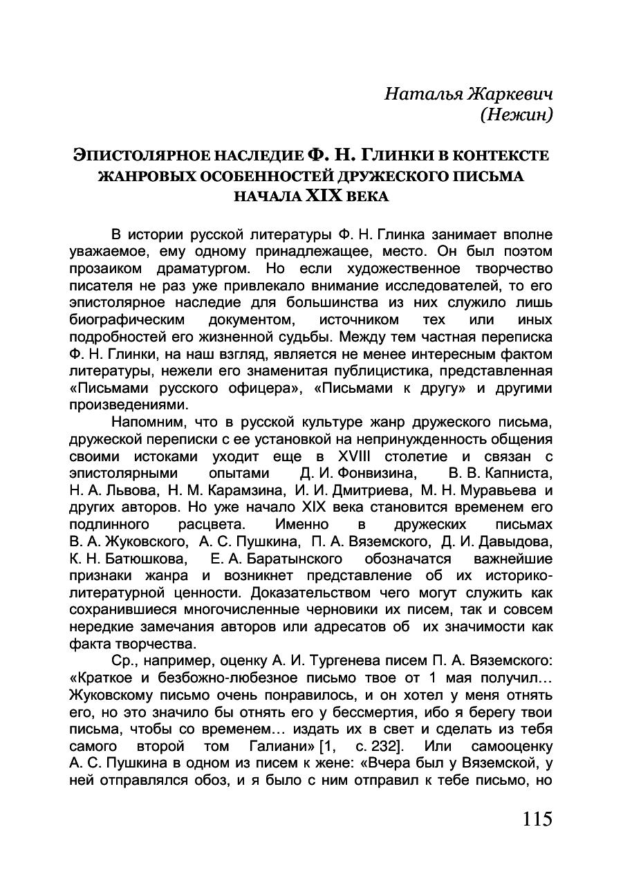 https://img-fotki.yandex.ru/get/5303/199368979.52/0_1fdd43_c2f12143_XXXL.png