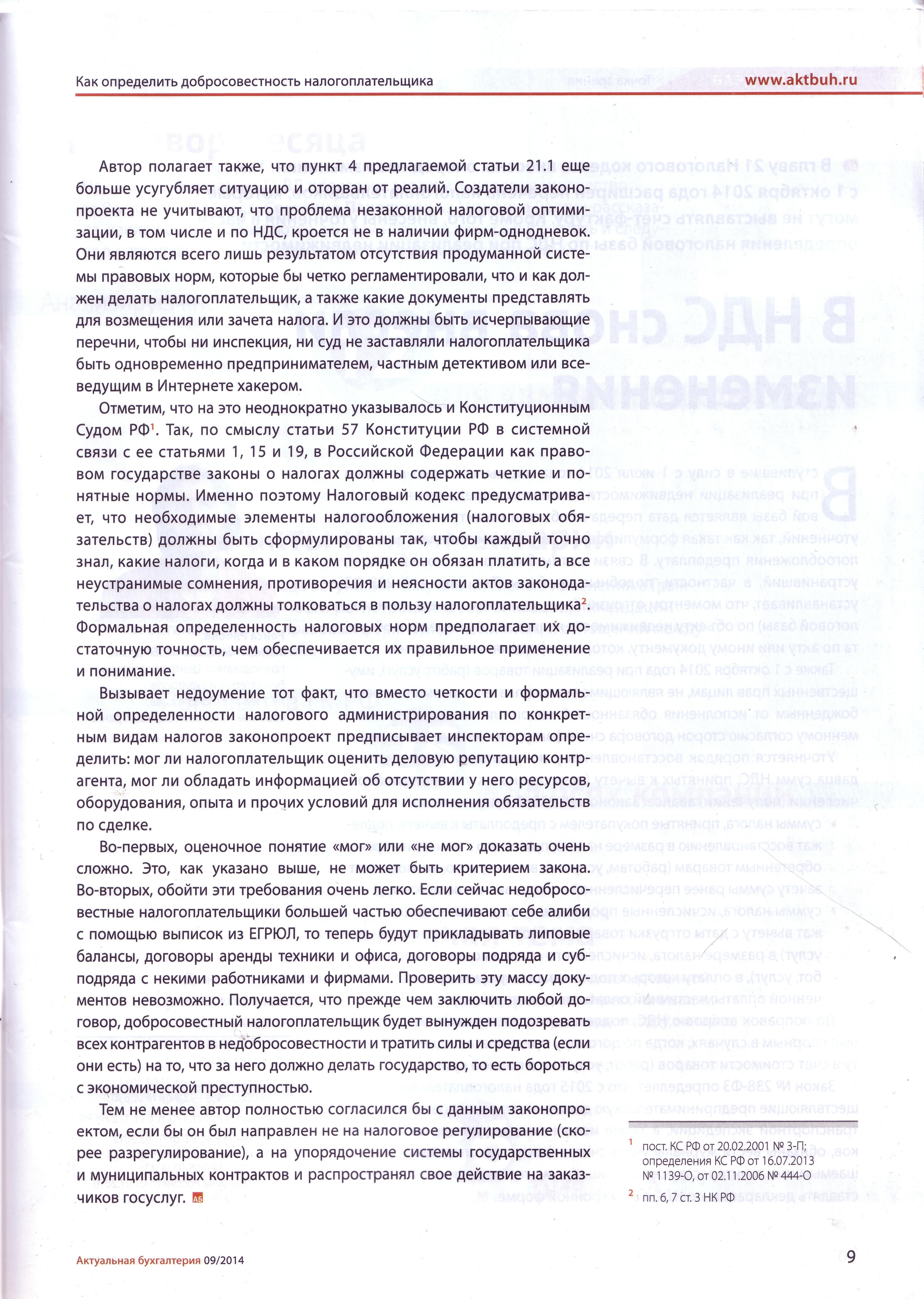 2014-9-4.jpg
