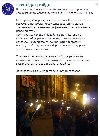 http://img-fotki.yandex.ru/get/5303/225452242.1b/0_12f483_e58faa6c_orig