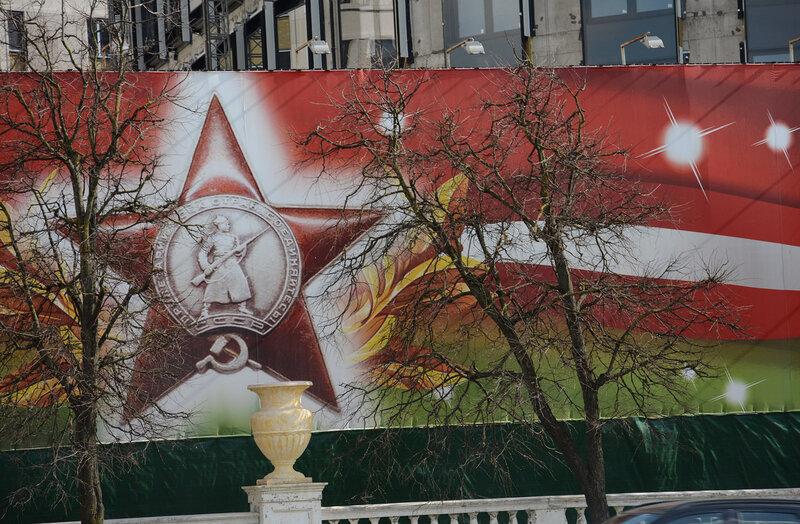 Минск 2014