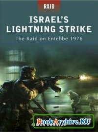 Israels Lightning Strike. The Raid on Entebbe 1976 (Raid 2).