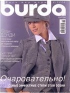 Журнал Burda, 2006-2009