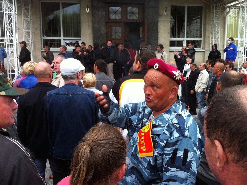 заблудился в ссср луганск