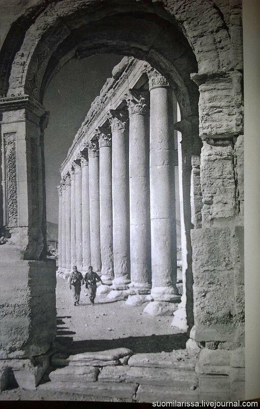 """Фотоальбом """"Сирия"""", 1963 г."""