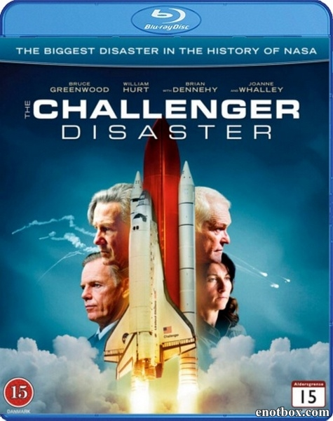 Челленджер / The Challenger (2013/BDRip/HDRip)