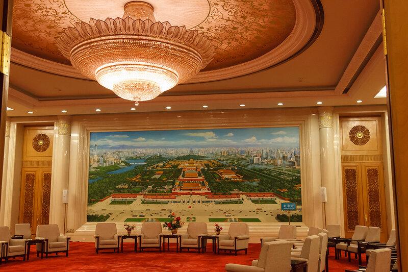 Зал Пекина, Дом народных собраний, Пекин
