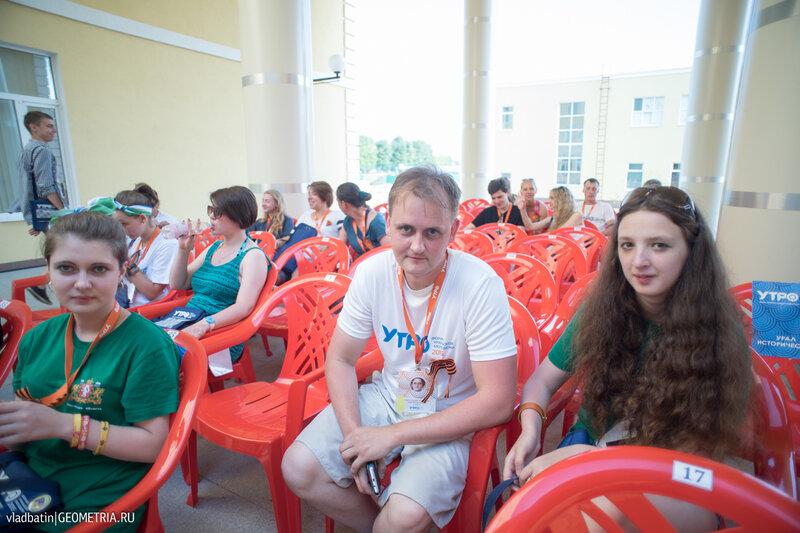 22.06.2015 Форум Утро День 3 Смена 1