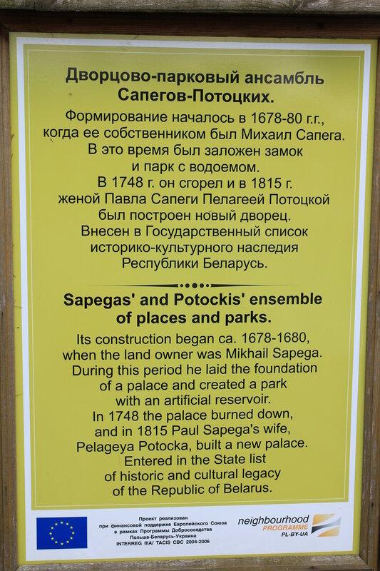 0 7942b 70284381 XL Поездка в город Высокое, в Беларуси