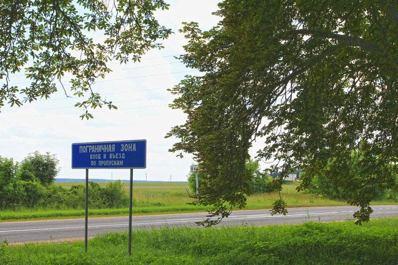 0 79459 641a9097 XL Поездка в город Высокое, в Беларуси