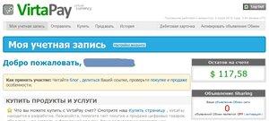 0 8c82d d40dd2b M Новая платежная система   Virta (PayBox)