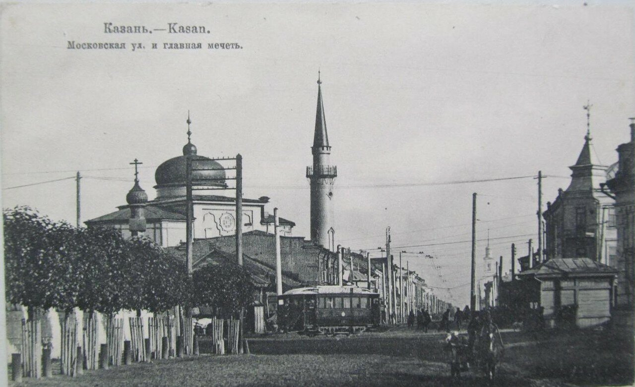 Московская улица и главная мечеть