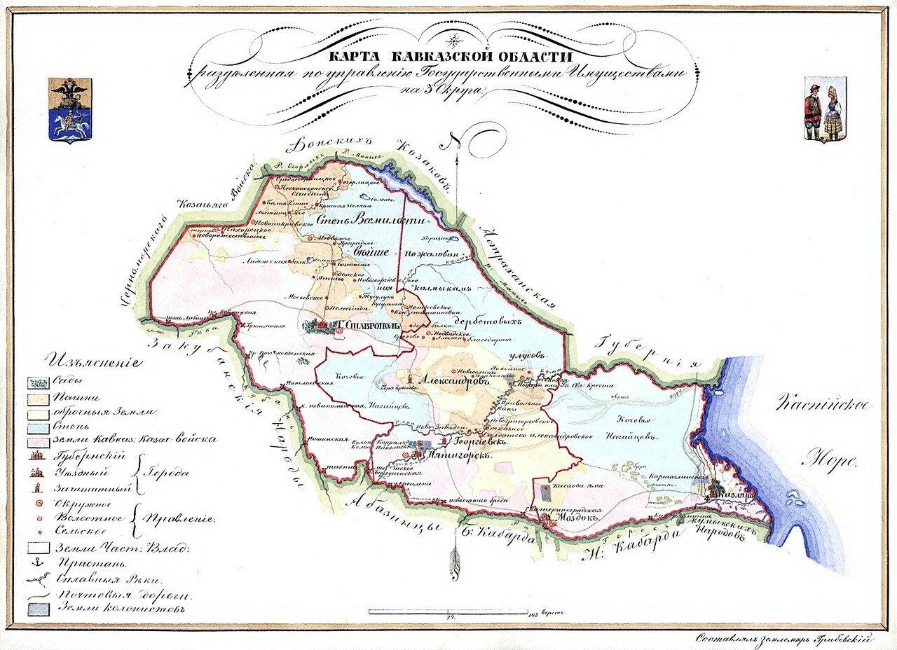 Кавказская область
