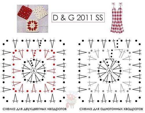 طريقة عمل فستان من الكروشيه بالصور 0_6dd4a_70458c68_L