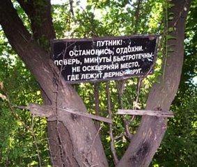 http://img-fotki.yandex.ru/get/5303/f-fotochki.d/0_5aa26_6af71b28_orig.jpg