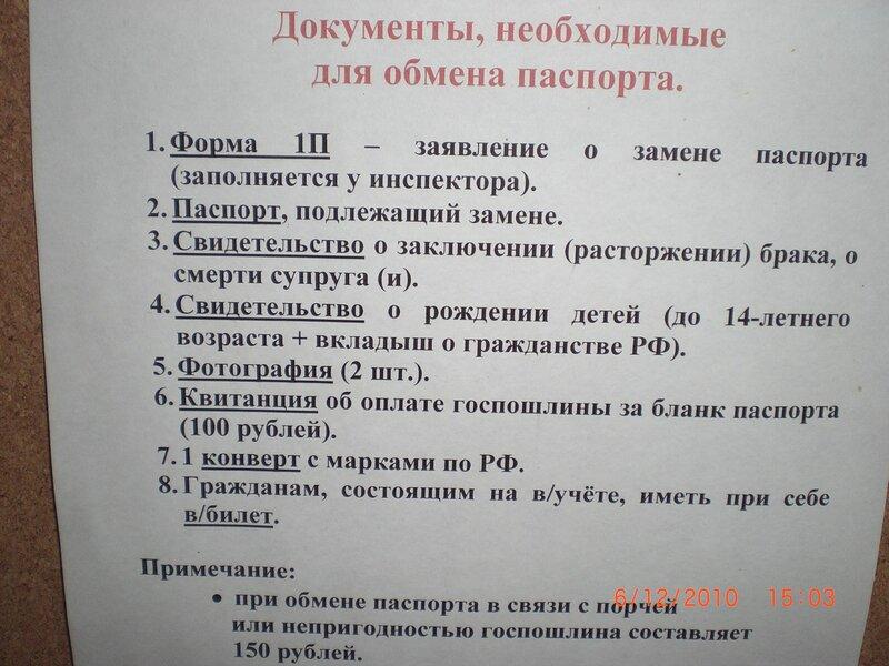 http://img-fotki.yandex.ru/get/5303/gubernskiy2011.6/0_476c6_93e5970c_XL.jpg