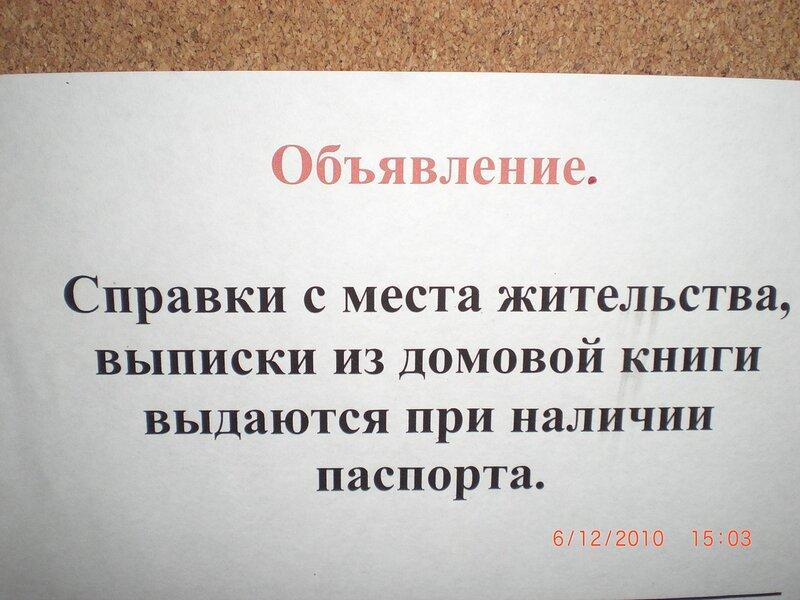 http://img-fotki.yandex.ru/get/5303/gubernskiy2011.6/0_476c7_fe81529d_XL.jpg